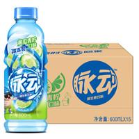 Mizone 脉动 维生素饮料 酷冰黄瓜青柠味 600ml*15