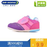 Dr.Kong 江博士 童鞋婴儿步前鞋
