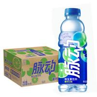 88VIP:脉动 青柠口味维生素饮料 600ML*15瓶