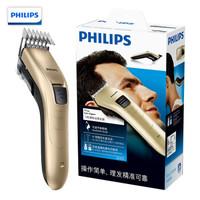 PHILIPS 飞利浦 QC5130 电动理发器 +凑单品