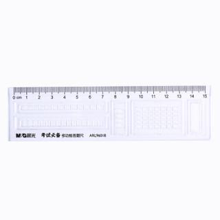M&G 晨光 ARL96018 15cm直尺 单把装