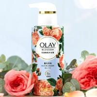 88VIP:OLAY 玉兰油 烟酰胺花漾香氛沐浴露 暮光玫瑰 550g  *3件