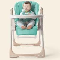 babycare 多功能婴儿餐椅