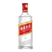 五粮液 绵柔尖庄光瓶50度 浓香型白酒 500ml*4件+黄飞红 风味花生76g*4件