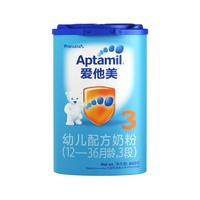 88VIP:Aptamil 爱他美 幼儿配方奶粉 3段 800g 2罐装