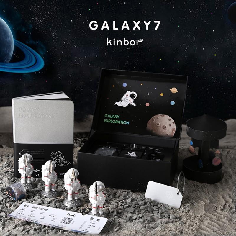 kinbor DTB6576 B6银河探索文具礼盒套装