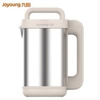 新品发售: Joyoung  九阳  DJ12E-A605DG  豆浆机