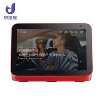 京鱼座 智能屏i8 Pro 带屏智能音箱 8英寸