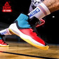 PEAK 匹克 DA940561 男士实战篮球鞋