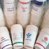 SHENG SHI 盛世 一次性纸杯 100只 245ml