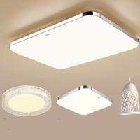 TCL照明 led中式吸顶灯 二室二厅套餐A