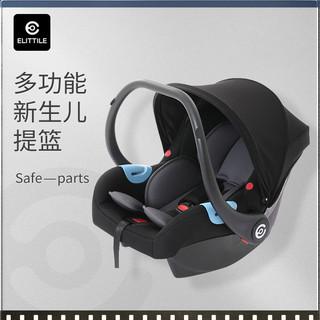 elittile A460A 提篮式儿童安全座椅 0-15个月