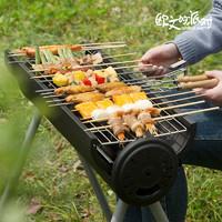AGSUN 6932868810320 户外烧烤炉 含2片烤网