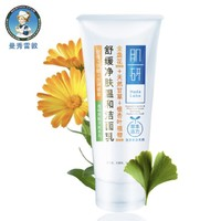 京东PLUS会员:Mentholatum 曼秀雷敦 肌研舒缓净肤温和洁面乳 100g *18件