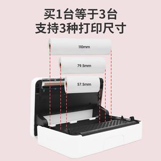 pooli 啵哩 L3 学生热敏打印机