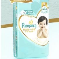 Pampers 帮宝适 一级帮系列 新生儿纸尿裤 NB84片