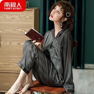 Nan ji ren 南极人 QZL202 男/女款家居服套装
