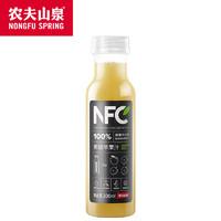 限地区 : NONGFU SPRING 农夫山泉 100%NFC新疆苹果汁 300ml*10瓶 *2件