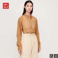 UNIQLO 优衣库 U系列 425648 女士纽扣衬衫