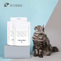 PETKIT 小佩 2mm活性炭豆腐猫砂 6L*3袋(8kg)