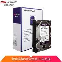 HIKVISION 海康威视 WD10PURX 西部数据 监控硬盘 紫盘1TB