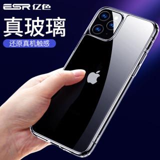 亿色(ESR) iPhone11 Pro max手机壳 苹果11Pro max保护套全包防摔透明玻璃壳硅胶软边透明6.5英寸琉璃-剔透白
