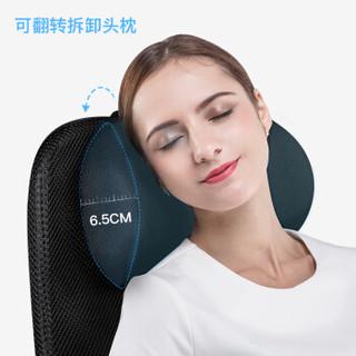 佳佰 电脑椅 办公椅子 家用网椅人体工学椅职员椅DS-8605