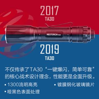 纳丽德NEXTORCH TA30升级版 强光手电筒 防水破窗便携 户外战术手电18650 2019新款