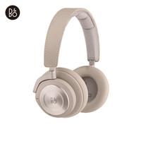 百亿补贴:B&O Beoplay H9i 头戴式蓝牙降噪耳机 国行