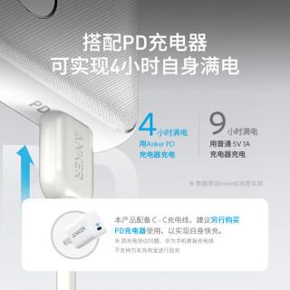 Anker 10000毫安 移动电源/充电宝 USB-C PD18W双向快充双输出 高配版聚合物 轻薄适苹果/华为/小米/Type-C白