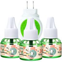 南极人 电热蚊香液 3液+1器