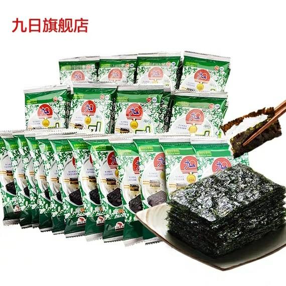 九日  原味烤海苔脆片 2g*32袋