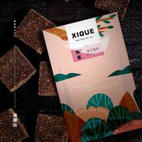 熙雀 黑糖袋装奶茶 54g *5件