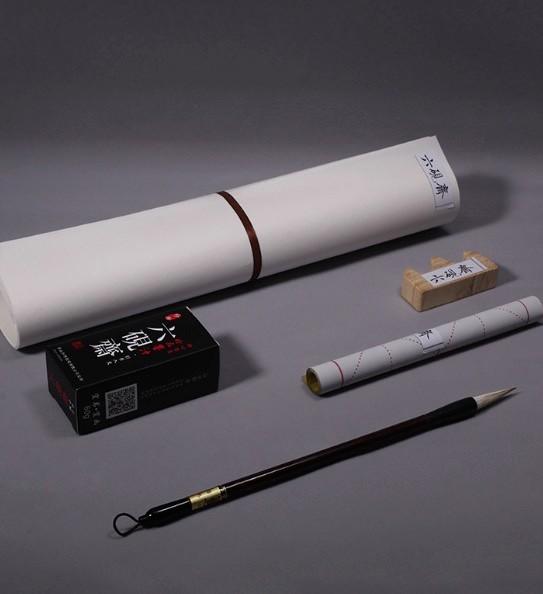 六砚斋 毛笔水写布 3件套(含毛笔+水写布+水碟)