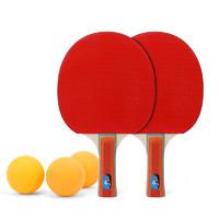 恒博 6101 乒乓球拍 2只装 送3球