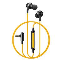 iQOO iHP2035 影音耳机