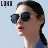 LOHO LHK000 女士防偏光太阳镜