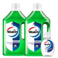 28日10点、88VIP: Walch 威露士 (家居消毒液1L*2+免洗洗手液20ml) *2件 +凑单品