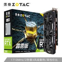 ZOTAC 索泰 RTX2060 霹雳版 OC HA 显卡 6GB