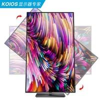 KOIOS K3220U 32英寸显示器(NanoIPS、4K、100%sRGB、10bit)