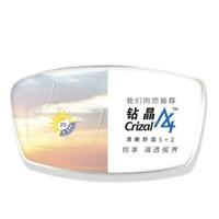 88VIP:essilor 依视路 钻晶A4近视眼镜片 1.60防蓝光镜片 单片 *2件+赠30片擦镜纸