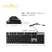 james donkey 贝戋马户 610S 混光 机械键盘 茶轴