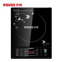 POVOS 奔腾 CH2006 电磁炉