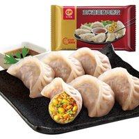 CP 正大食品 玉米蔬菜猪肉蒸饺 690g *10件