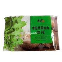 吉祥 香菇荠菜鲜肉大馄饨 630g(20只) *13件