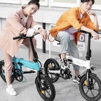 HIMO Z16折叠电动助力自行车