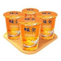 味全果粒鲜选 黄桃风味 发酵乳酸奶 180g*4 *5件 +凑单品