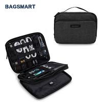 BAGSMART BM0101081AN 数码收纳包
