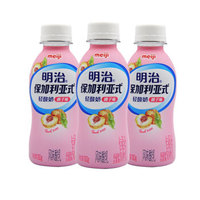 限地区:明治 meiji 轻酸奶 桃子味 保加利亚式酸奶 180g*3瓶 *10件