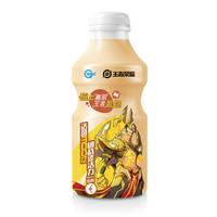 MENGNIU 蒙牛 优益C 原味 340ml*4瓶 *12件